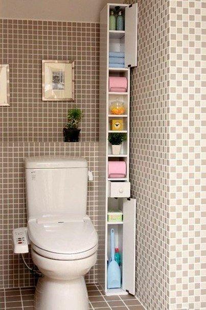 petit rangement de toilette 2