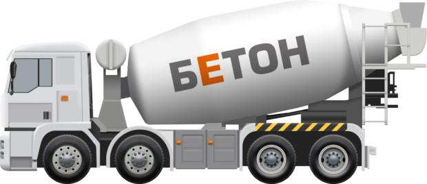 TOP 9 fabricants de produits en béton et en béton armé à Magnitogorsk