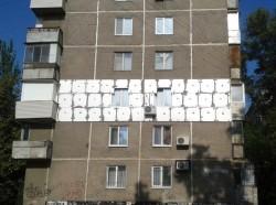 choisissez le polystyrène pour l'isolation de la maison