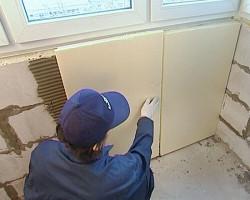 Isolation du balcon avec de la mousse de polystyrène extrudé 2