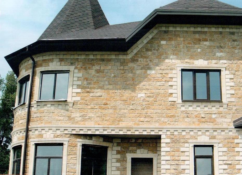pierre pour la façade de la maison 2 - copie