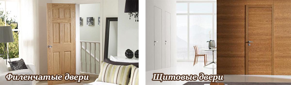 panneau et panneau de porte intérieure