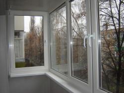 vitrage balcon